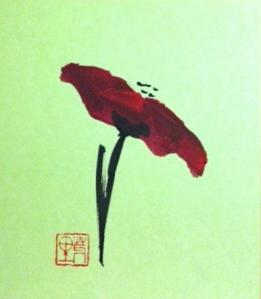 Japanese Sumi-e 4x4 Ink